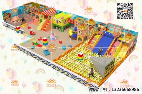 黑龙江五大连池海利维购物广场华晨超市3楼Honey哈尼儿童乐园