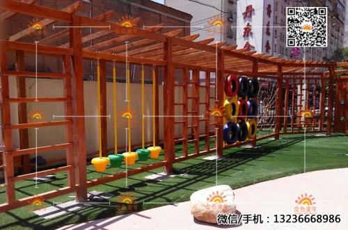 丹东尚惠幼儿园