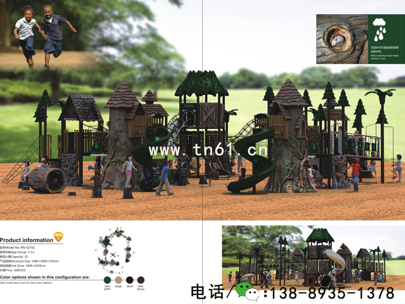 http://www.aoerter.com/data/images/product/20171009134820_396.jpg