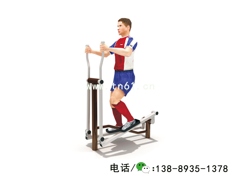 厂家健身器材