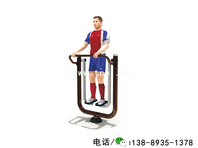 http://www.aoerter.com/data/images/product/20171009164055_503.jpg