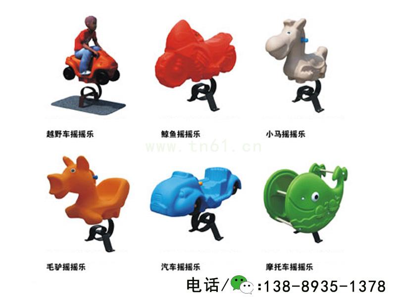 http://www.aoerter.com/data/images/product/20171009165858_893.jpg
