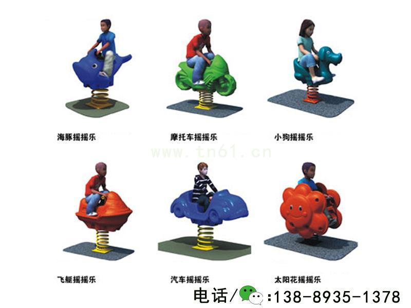 http://www.aoerter.com/data/images/product/20171009165931_613.jpg