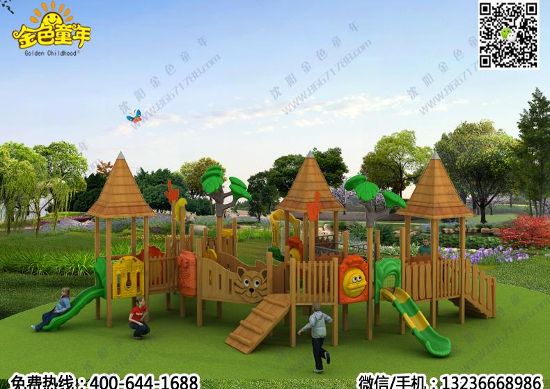 木制滑梯图片