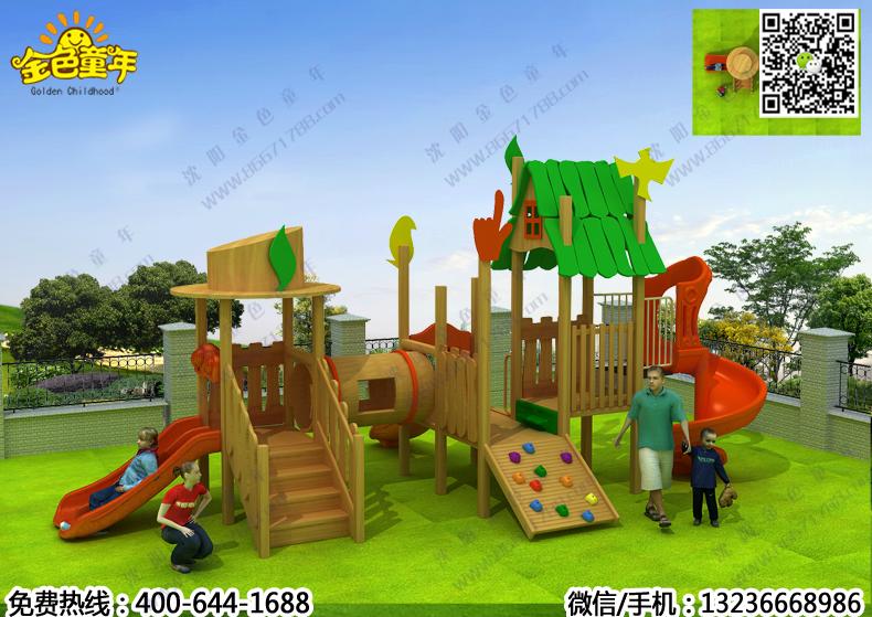 木制幼儿滑梯