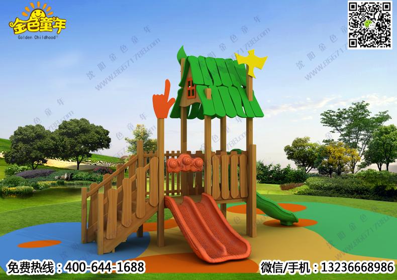 木制滑梯-07
