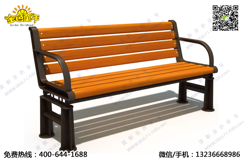 休闲座椅厂家