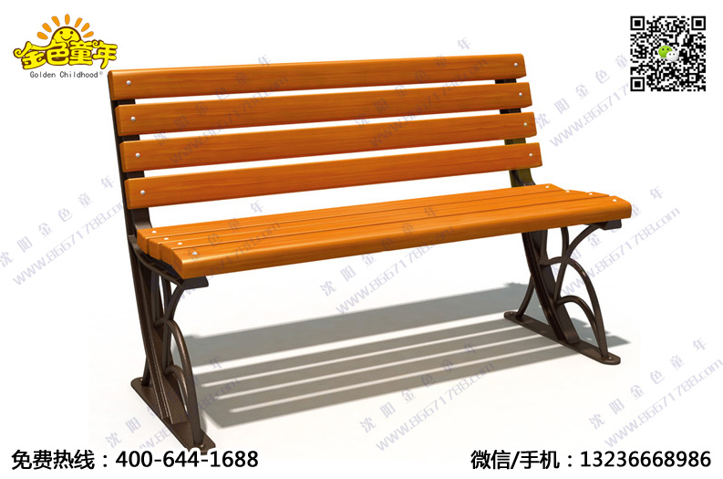 小区配套座椅