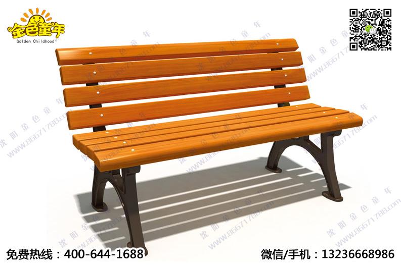 靠背休闲椅