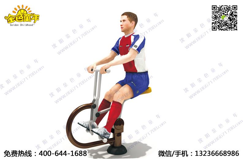 小区健身器材