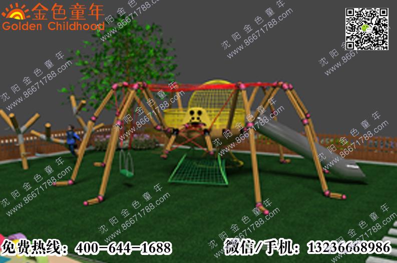 非标木制拓展蜘蛛