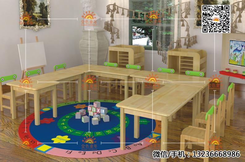 幼儿园木质桌椅定制