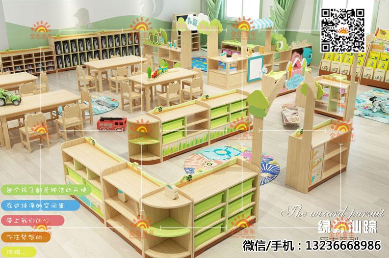 幼儿园组合柜储物柜