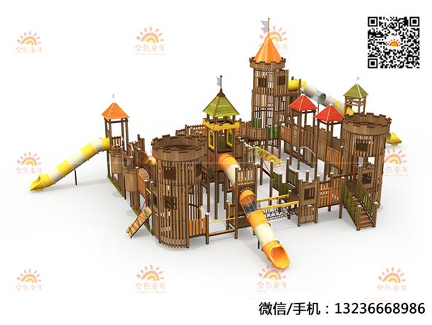非标定制产品城堡组合滑梯定制