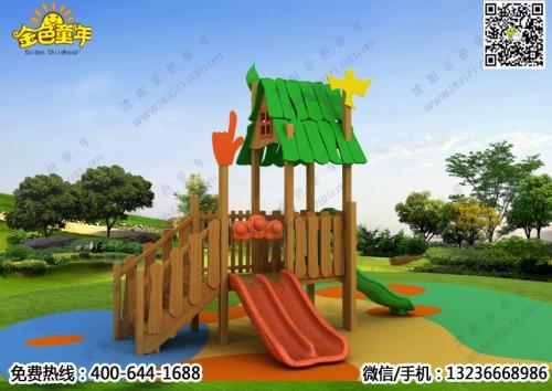 幼儿园木质滑梯厂家