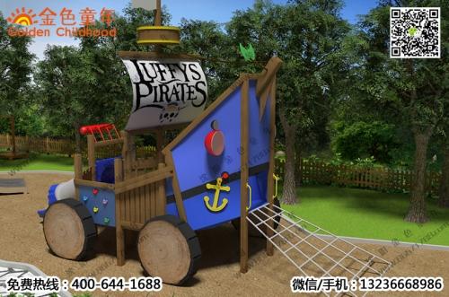 航海船主题公园