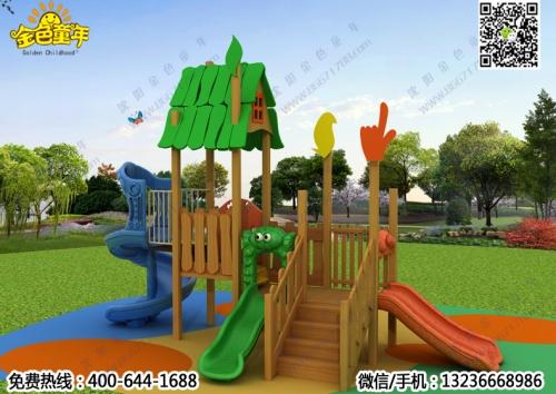 木质滑梯多少钱