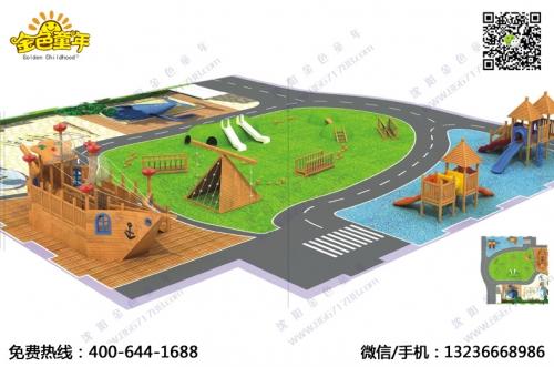 木质拓展设备