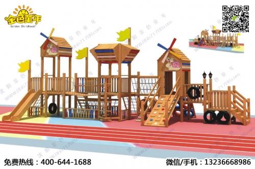 木质拓展组合滑梯
