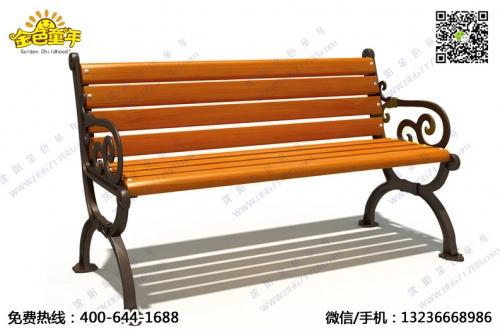 铁制扶手休闲椅