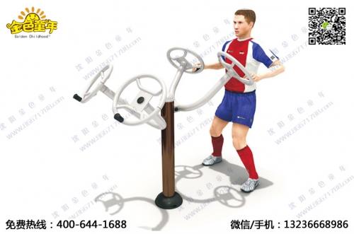 健身器材供应商