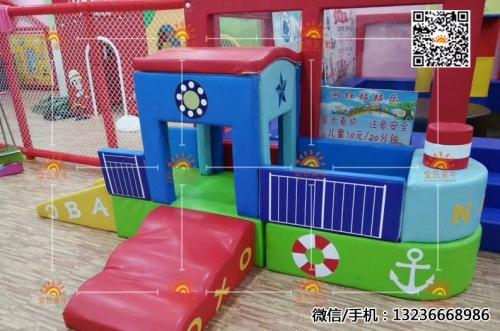 沈阳金色童年儿童乐园设备厂商