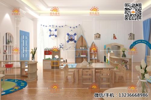 定制木质幼儿园桌椅
