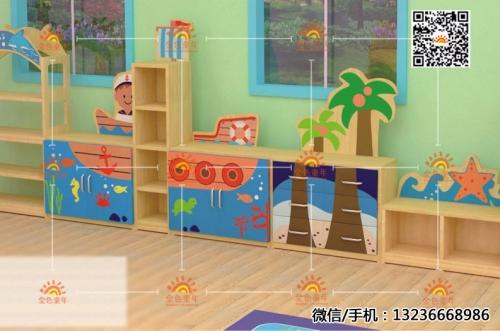 幼儿园组合柜定制
