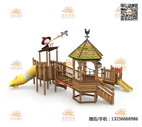 非标游乐设施无动力木质游乐设施定制