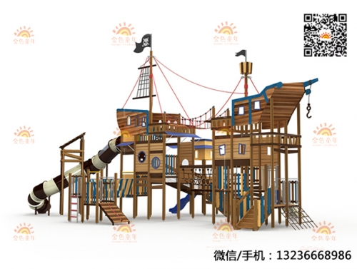 木质非标定制产品